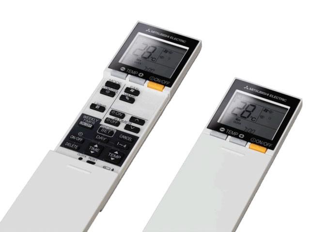 MSZ-FH25VE daljinski